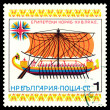 Vintage  postage stamp. Old Egyptian Galley. — Stock Photo