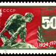 Постер, плакат: Vintage postage stamp Cobblestones weapon of the proletariate