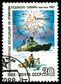 Vintage postage stamp. Big Atomic Icebreaker � Siberia �. — Stock Photo