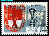 Vintage postage stamp. X Spartacist games Shool Children USSR — Stock Photo