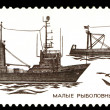 Vintage postage stamp. Small Fishing trawlers. — Stock Photo