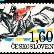 Vintage  postage stamp. Hurdling. - Stock Photo