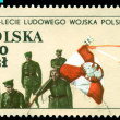 Vintage postage stamp. Polish Infantry. — Stock Photo