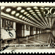 Vintage postage stamp. Elektrozavodskaya Station. Moscow. — Stock Photo