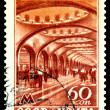 Vintage postage stamp. Mayakovsky Station. Moscow. — Stock Photo
