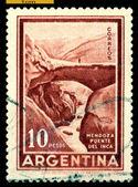 Vintage postage stamp. Inca Bridge. Mendoza. — Stock Photo
