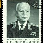 Постер, плакат: Vintage postage stamp Marshal K E Voroshilov