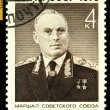 Vintage  postage stamp.  Marshal  Konstantin  Rokossovsky. - Stock Photo
