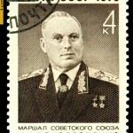 Постер, плакат: Vintage postage stamp Marshal Konstantin Rokossovsky