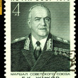 Vintage  postage stamp.  Marshal  Georgy Zhukov. - Stock Photo