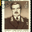 Vintage  postage stamp. Marshal   L. A. Govorov. - Stock Photo
