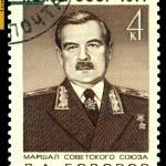 Постер, плакат: Vintage postage stamp Marshal L A Govorov