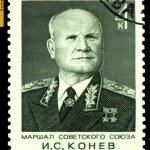 Постер, плакат: Vintage postage stamp Marshal I S Konev