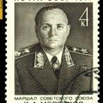 Постер, плакат: Vintage postage stamp Marshal K A Mereckov
