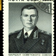 Vintage postage stamp. Marshal V. D. Sokolovsky. — Stock Photo