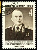 Vintage postage stamp. Marshal Konstantin Rokossovsky. — Stock Photo