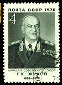 Ročník poštovní známka. maršál georgij žukov. — Stock fotografie
