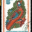 Vintage  postage stamp. 3 Philatelic Exhibition  by Bulgaria. Do — Photo