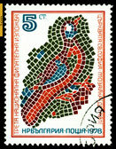 Vintage postage stamp. 3 Philatelic Exhibition by Bulgaria. Do — Stock Photo