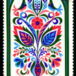 Vintage postage stamp. Ornament. 2. — Stock Photo