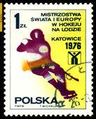 复古邮票。冰上曲棍球. — 图库照片