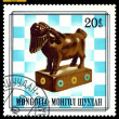 Vintage postage stamp.  Wood chess shown. — Stock Photo