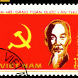 Vintage postage stamp. Portrait Ho Chi Minh . — Stock Photo #18085887
