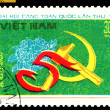 Vintage postage stamp. Hammer, Siskle. — Stock Photo #18085913