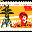 Vintage postage stamp. Worker, Dam. — Stock Photo #18085933