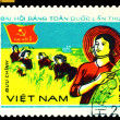 Vintage postage stamp. Women  harvesting  rice. - 图库照片