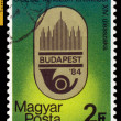 Stock Photo: Vintage postage stamp. 14th Conference of Postal Ministers.