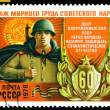 Vintage  postage stamp. Russian Soldier. — Stock Photo