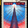 Vintage  postage stamp. Shabolovka Radio Tower. Moscow. - Lizenzfreies Foto