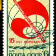"Vintage postage stamp. Journal ""Problems of Peace and Socialis — Stock Photo #19140391"