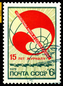 "Vintage postage stamp. Journal ""Problems of Peace and Socialis — Stock Photo"
