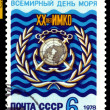 Vintage  postage stamp.  World Maritime Day. — Стоковая фотография