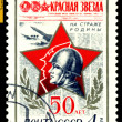 Vintage  postage stamp. Red Star Newspaper. — Stock Photo