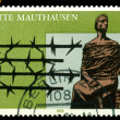 Vintage  postage stamp.  Mauthausen Memorial. — Stock Photo