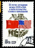 Vintage postage stamp. Soviet - US Cooperation . — Stockfoto