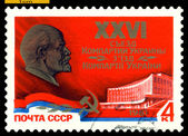 Vintage postage stamp. Bas-relief Lenin. — Stock Photo