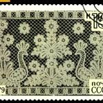 Vintage postage stamp. Vologodskoe lace. — Stock Photo