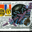 Vintage  postage stamp. Satellites. - Stock Photo