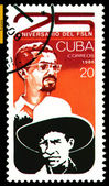Vintage postage stamp. Sandinista Movement in Nicaragua. — Stock Photo