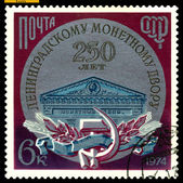 Vintage postage stamp. Leningrad Mint. — Stock Photo