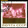 Vintage  postage stamp.  Salute of the Victory. — Stock Photo