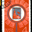 Royalty-Free Stock Photo: Vintage  postage stamp.  All- Union  Philatelic Congress, Moscow