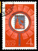 复古邮票。全联盟集邮国会莫斯科 — 图库照片