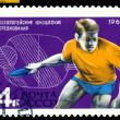 Royalty-Free Stock Photo: Vintage  postage stamp.  Table Tennis.