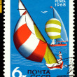 Stock Photo: Vintage postage stamp. Baltic Regatta.