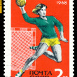 Vintage  postage stamp. Field Ball. — Stock Photo